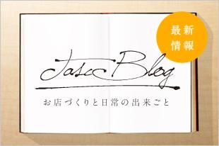 TASC Blogの画像