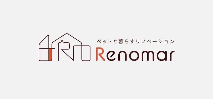 ペットと暮らすリノベーション【Renomar(リノマール)】